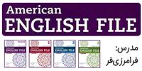 آموزش تصویری کتاب های امریکن انگلیش فایل