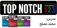 آموزش تصویری کتاب های تاپ ناچ