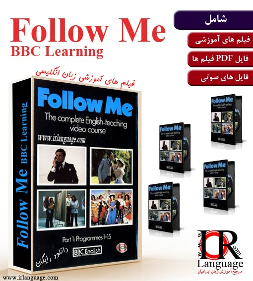follow me bbc learning english free download