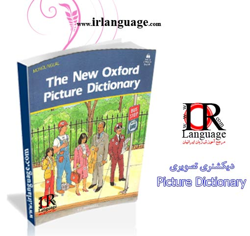Index Of English The New Oxford Picture Dictionary