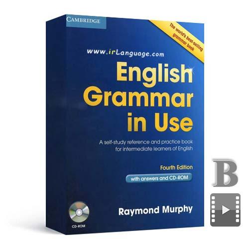 English Grammar in Use B
